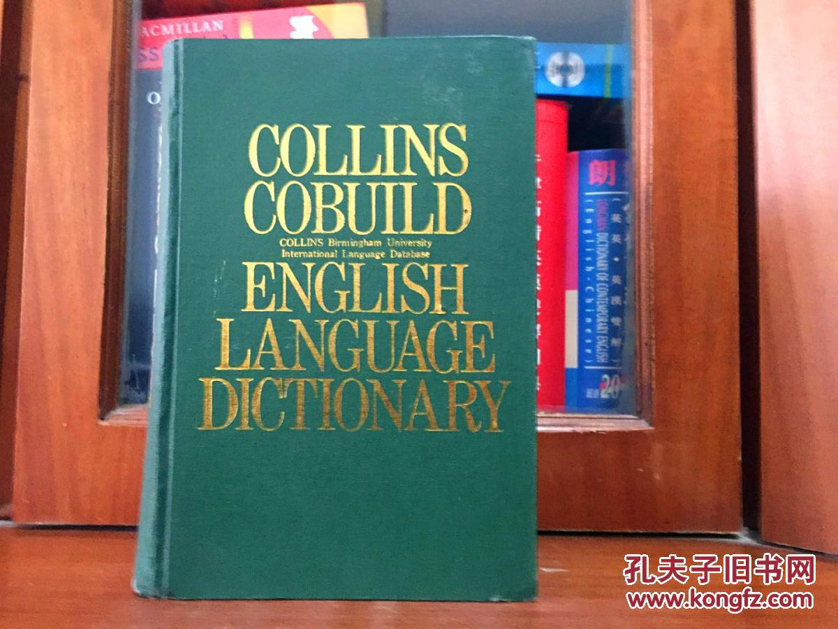 补图 馆藏未阅 Collins Cobuild English Language Dictionary
