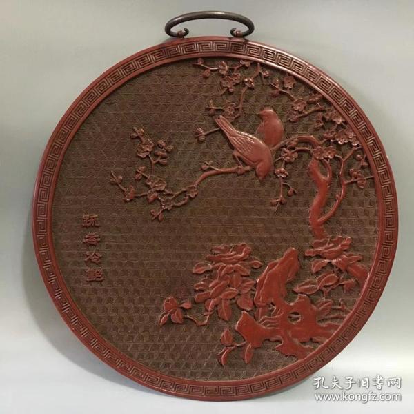 漆器雕刻花鸟挂屏