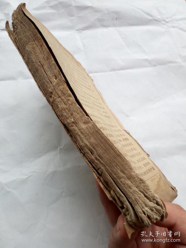 手抄本很厚一本。