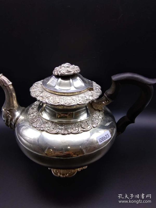 欧洲古董 餐具 茶具 壶 银器 800银 底部有13标记 1881年前生产 585克