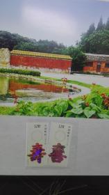 灵秀湖北邮册   补图