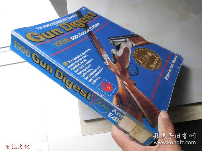 1996 Gun Digest 50th【16开 英文原版】(1996年枪械文摘第50期)