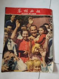 1959年 NO 117   【苏联画报】 中文 见图