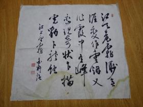 日本书法一幅,落款【?轩强】,印章【恒松强印】