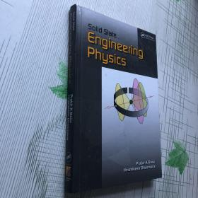 Solid State Engineering Physics 固体工程物理