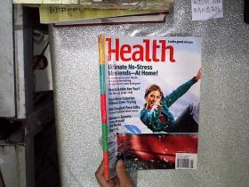 Health September 2005  健康2005年9月  16开本