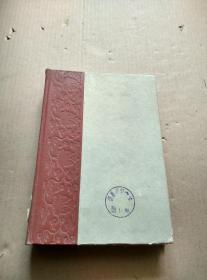 1961全国总书目(精装、62年1版1印)馆藏书