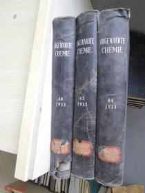 Angewandte Chemie1931-1933年(应用化学)(3本合售 德文版 大16开精装)(民国版)