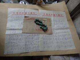 4 :河南师范大学财经系教授 余德仁信札1通:2页 带封