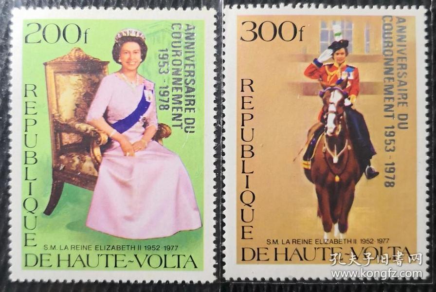 上沃尔特1978年  英国女王加冕纪念 银色加盖 2全新 实拍