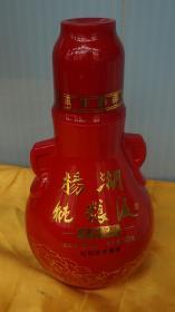 收藏酒瓶 花开富贵双耳红色酒瓶高21厘米一斤装(46j)