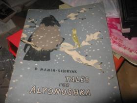 TALES FOR ALYONUSHKA   50年代插图本