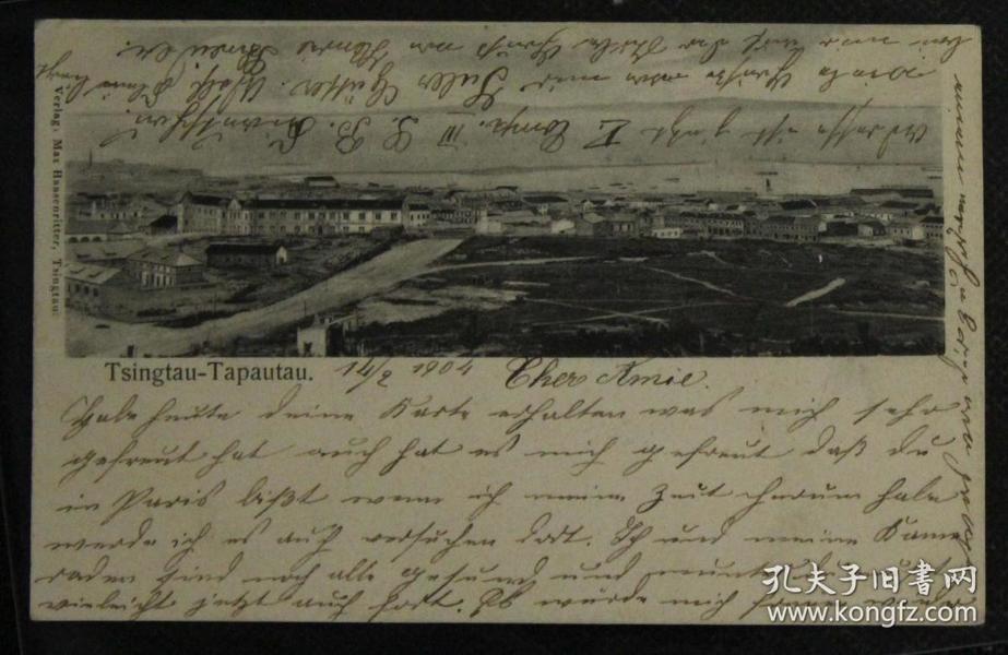 青岛大鲍岛全景贴胶州湾客邮二枚明信片实寄一件