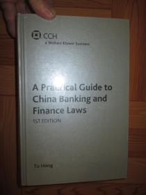China Banking & Finance Law - A Practical Guide     (小16开,硬精装)