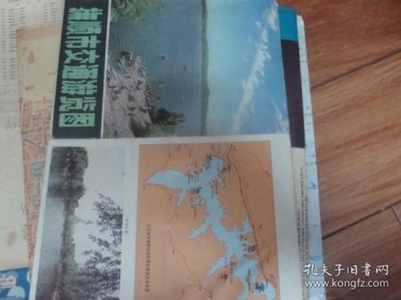 1986年抚顺市交通游览图