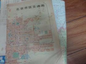 1976年北京市区交通图