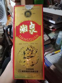 2000年《54度湘泉酒鬼酒一瓶》未开瓶---东西品好如图  ---包老保真