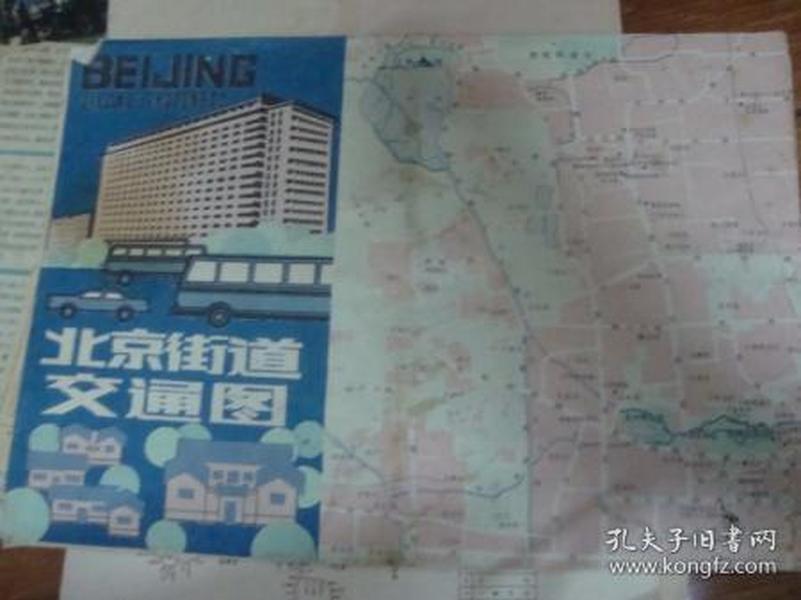1987北京街道交通图