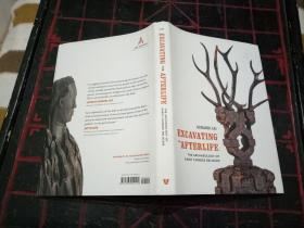 2015年出版《Excavating the Afterlife》精装 ==内容是有关中国古代文物的书--好像是马王堆的文物