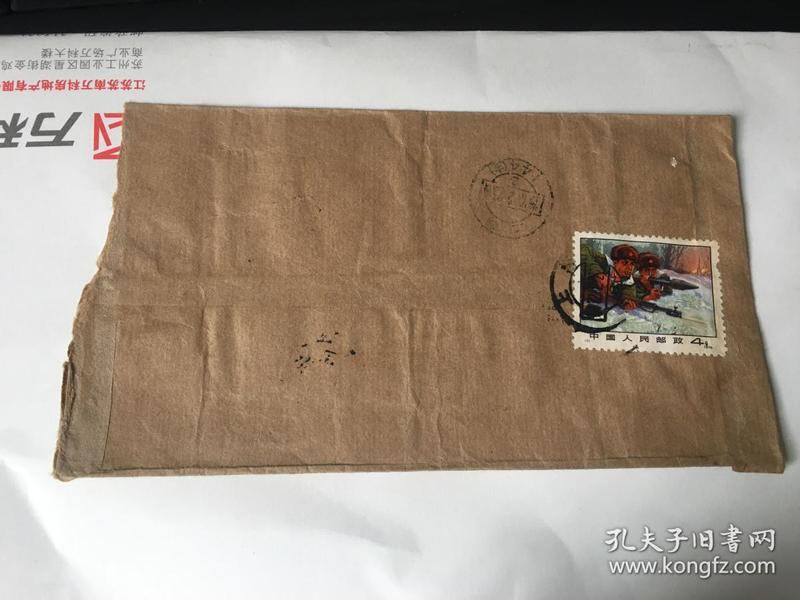 上海寄本市船厂实寄封