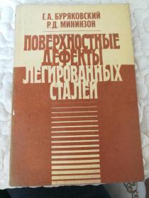 合金[俄文版]《45715-6》