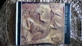 Tezaure de aur din ROMANIA(罗阿尼亚古代艺术品 大开本精美)