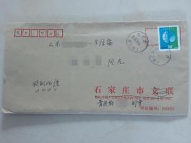 刘章  签名实寄封 (刘章:著名诗人 一级作家,中国作协《诗刊》编委)
