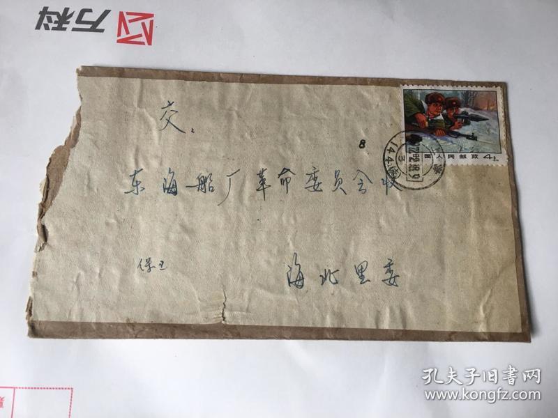 上海144支寄本市船厂实寄封