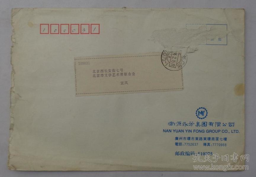 美籍华人,著名指挥家,全美中华文化促进会主席,美国哈佛大学,斯坦福大学访问学者   姚学言黑白照片(纸上有签名)   另外赠送莫名人家中流出的相册1本     货号:第42书架—B层