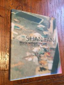 World withou Horizon. Shan Fan 画集 2000年