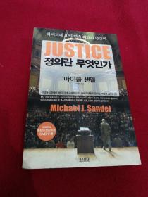 韩文书  见书影  附光盘  前部分有划线及字迹