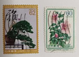 外国日本邮票(花卉信销票2枚没有重复不是一套票)