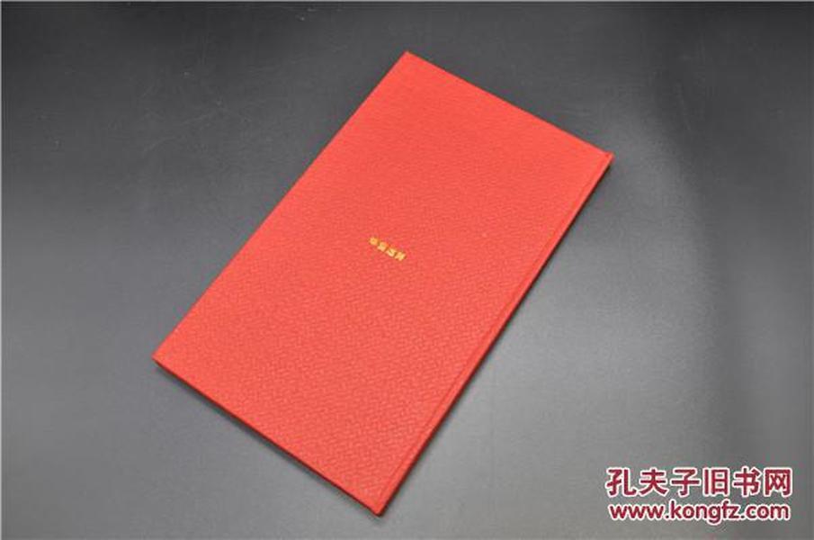 《蛛窗述闻》附赠笔记本一册