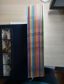 中国风十二生肖童话故事原创绘本(12册)