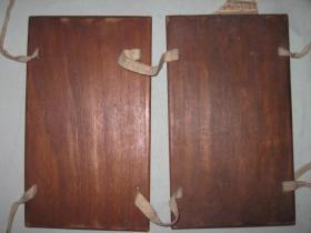 老书夹板一套   长25.5 宽15  55号