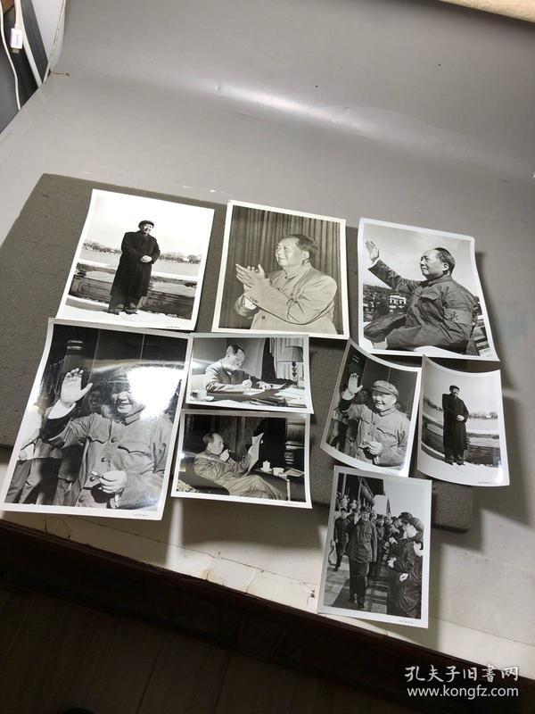 文革时期 毛主席老照片一批 有林彪副主席的