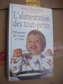 L'alimentation des tout-petits :250 recettes de 3 mois a 3 ans 法文精装 全铜版纸精印。婴儿配餐 3月到3岁的250种食谱