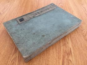 天和二年(1682年)和刻《支那撰述 法界次第初门》大开本三卷三册全,全汉文