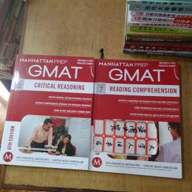 GMAT Critical Reasoning  6+7