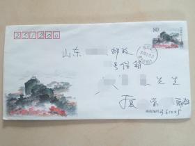 郑启五  签名实寄封 (郑启五:著名邮学作家,厦门大学教授)