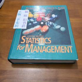 【英文版】SEVENTH EDITION STATISTICS for MANAGEMENT   第七版管理统计 (ISBN:9780134762920)