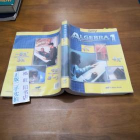 【英文版】Traditional ALGEBRA 1 second Edition   传统代数1第二版