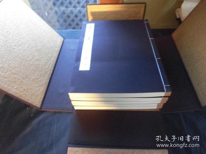 空海之书 弘法大师书迹大成/图版篇1函5册全 空海之书-额绘(12幅)包邮