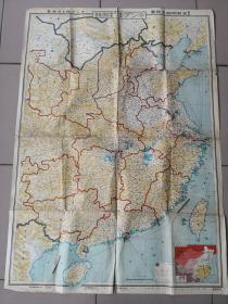 支那明细大地图,满蒙苏联国境大地图   日本雄辩讲坛社     1938年