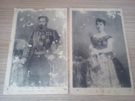 清末日本发行《明治天皇和皇后》明信片两张