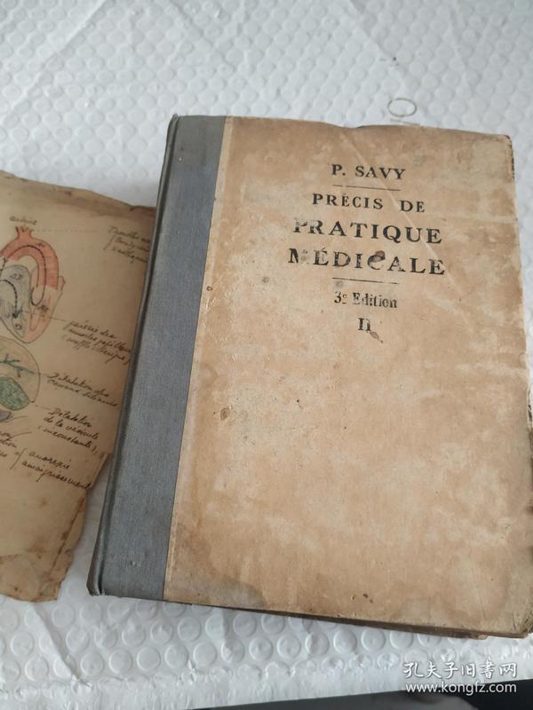 precis de pratique medicale 【有破损  见图】品相见图 有笔记 不多  不影响阅读