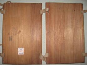 书夹板一对  完整漂亮 长24.8cm宽15.8cm  56号