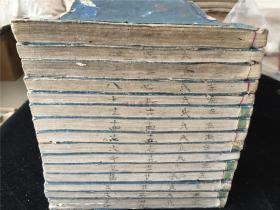 嘉庆5年和刻本《春秋左氏传》15册30卷全。江户儒师那波师曾句读版,雕工较好,较初印本,宽政12年(1800年)再刻。