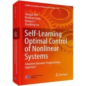 非线性系统自学习最优控制:自适应动态规划方法(英文版)