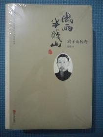 1975年三好学生--奖状:青岛市第二中学革命委员会